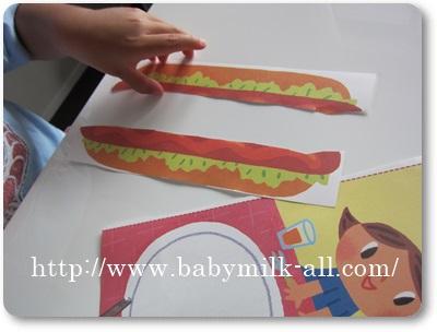3歳4歳児向けの幼児教育の教材
