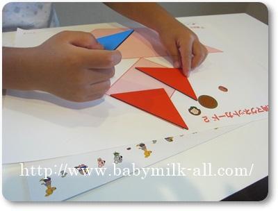 三角マグネットカード