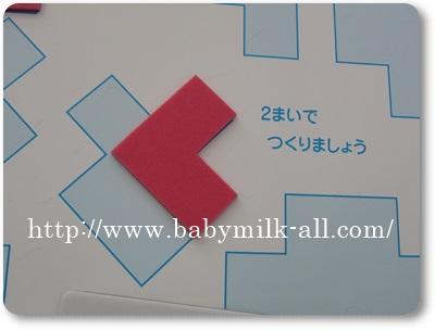 L型マグネットパズル